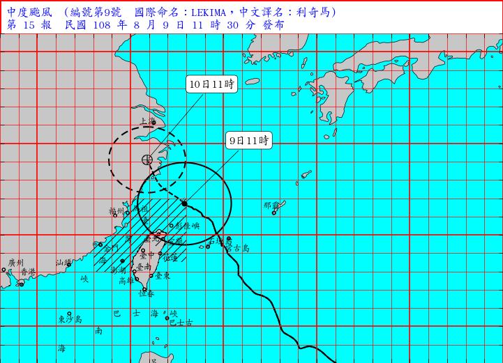 今年第9號颱風利奇馬已減弱為中度颱風。(擷取自中央氣象局)