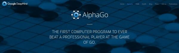 根據世界職業圍棋排名網站Go Ratings顯示,「AlphaGo」成為世界第一。(圖片取自DeepMind的官網)