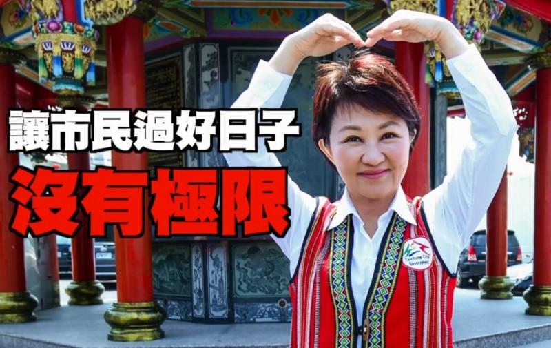 盧秀燕百日成績單被網友一一反駁,大酸「這也能算是政績?」(圖擷自盧秀燕臉書)
