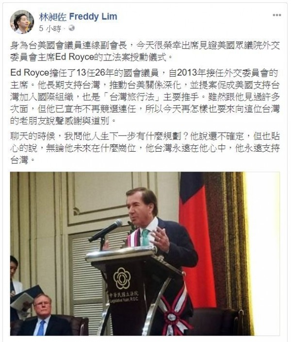 林昶佐在臉書表示,他問羅伊斯人生下一步有什麼規劃,「他說還不確定,但也貼心的說,無論他未來在什麼崗位,他台灣永遠在他心中,他永遠支持台灣。」(圖擷取自臉書)