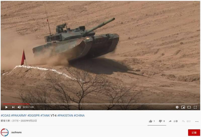 在巴基斯坦22日的演訓中,軍方終於將中國製VT-4主力戰車擺上訓練場,向陸軍參謀長展示,圖為巴基斯坦VT-4主力戰車。(擷取自suchsuno上傳影片)