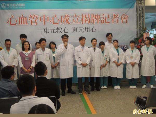 東元綜合醫院心血管中心成立揭牌,心臟內科主任張聖典(拿麥克風)介紹由15個單位組成的專業醫療團隊。(記者廖雪茹攝)