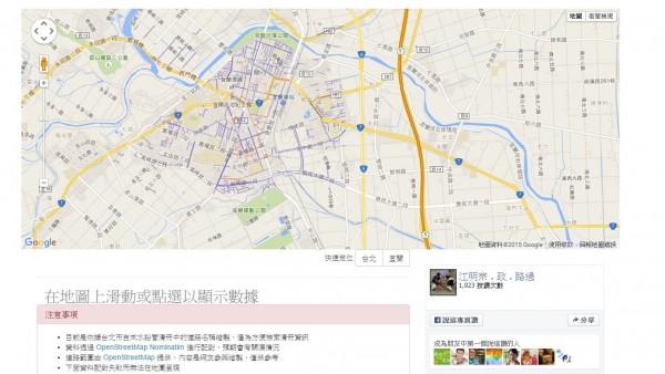 網友自製了「鉛管分佈地圖」。(圖擷取自鉛管分佈地圖)