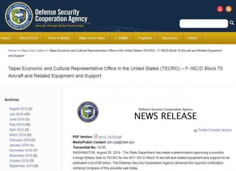 國防安全合作局表示,此項擬議的軍售案符合美國法律和政策,支持台灣繼續努力使其武裝部隊現代化,並保持足夠自衛能力,符合美國的經濟和安全利益。(圖擷取自DSCA)