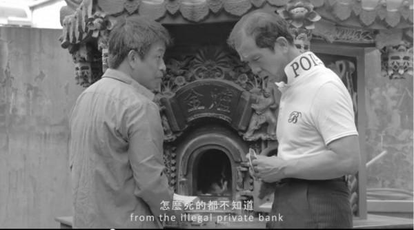 今年的台南39小時拍片競賽,昨晚舉辦頒獎典禮,大獎「金台南獎」由成功大學N&M Studio團隊的《該死的日子》拿下。(圖擷取自YouTube)