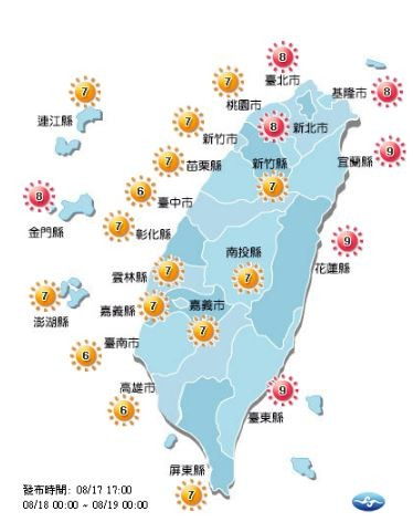 紫外線方面,明天大部分地區來到「高量級」,大台北、基隆、宜蘭、花蓮、台東以及金門則會達到過量級。(圖擷取自中央氣象局)