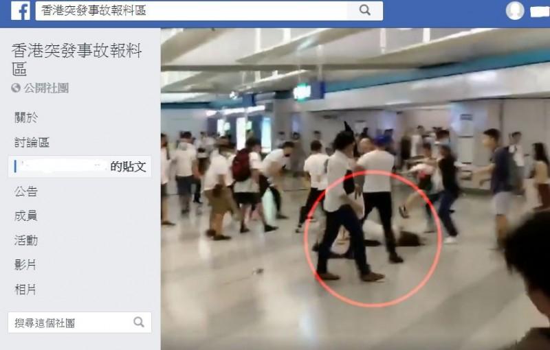香港元朗地鐵站昨(21)夜爆發流血衝突,大批白衣惡煞持棍棒痛毆民眾,連孕婦也往死裡打,有網友PO出影片,顯示該名孕婦如何遭毆打後、倒地不起,讓看到的網友們,怒批這些白衣人士「無人性」。(圖擷取自「香港突發事故報料區」)