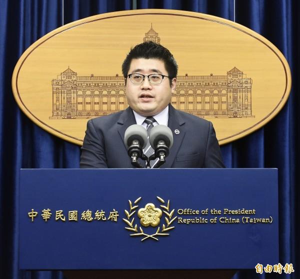 王炳忠一案,總統府原本不回應相關提問,但在晚間表示,社會不應預設當事人有罪,也不應先設定司法機關的偵辦有任何法律以外的動機。(記者陳志曲攝)