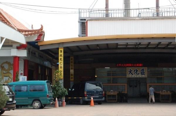 屏東市立殯儀館火化場傳出裝錯骨灰的烏龍。(資料照)
