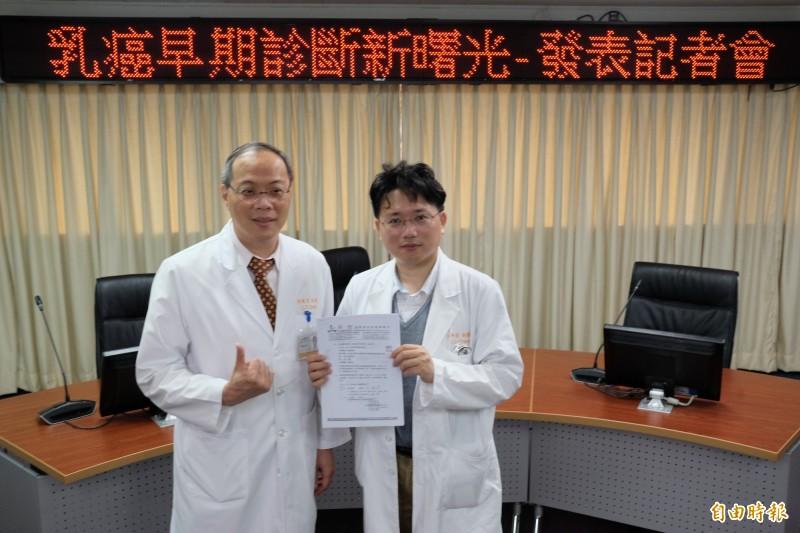 基隆長庚醫院去年8月宣布,醫師江坤俊(右)與研究團隊發現人體中的蛋白質「WISP1」可做為「血液中新型乳癌腫瘤指標」,研究成果已拿到國內專利。(資料照)