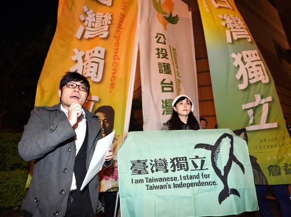 公民自主機動陣線等團體16日在台北國際會議中心門口,舉行「戳破馬雲的神話與謊言」記者會,起底馬雲的發跡過程。(記者方賓照攝)