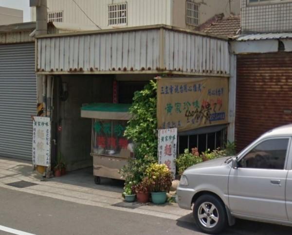 店家招牌2年前遭惡意噴漆。(圖擷取自Google Map)
