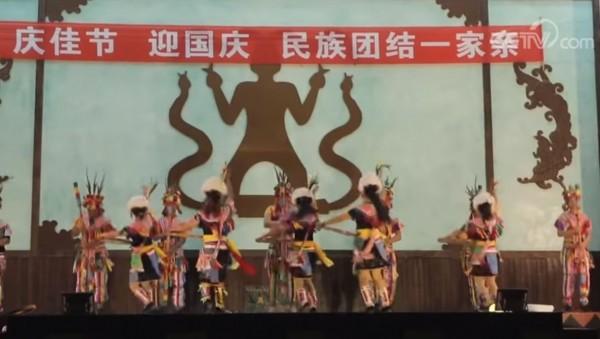 中國央視最近推出一支「40年:來自56個民族的家國故事」的影片。(圖擷自臉書)