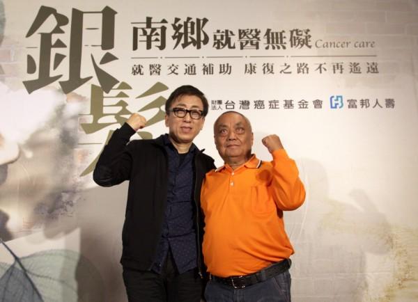 圖為台灣癌症基金會18日呼籲民眾支持就醫交通補助計畫,讓癌友能得到公平的就醫機會。圖左為作家苦苓。(中央社)
