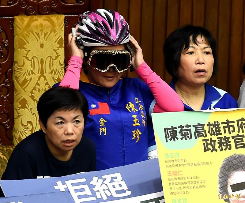國民黨立委陳玉珍頭戴安全帽、眼戴護目鏡,以一身勁裝應戰,引起網友議論。(記者朱沛雄攝)