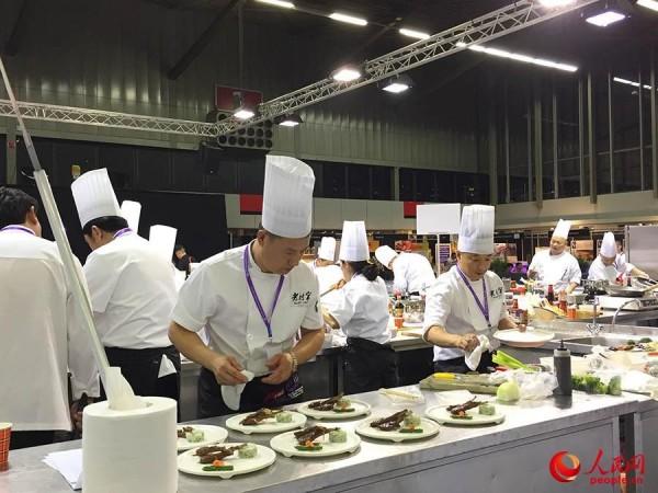 2016中國烹飪世界大賽落幕,台灣拿下3金1銀、團體金牌的好成績。(圖擷自《人民網》)