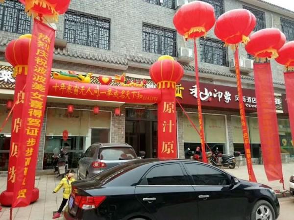 中國一名女子考駕照考了3年,考上後盛大慶祝,酒店大門擺滿了氫氣球、充氣拱門與橫幅,幾乎整條街都被擺滿了。(圖擷取自微博)