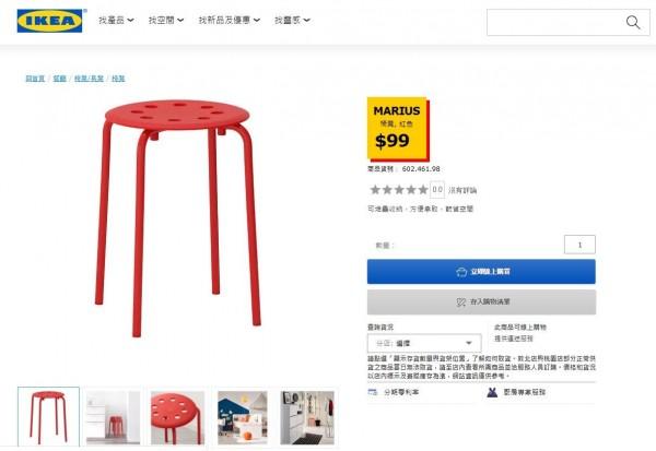 知名家居品牌IKEA線上商店最近遭到投訴,一名顧客購買5張99元板凳,要求運送到宜蘭,沒想到帳單卻顯示運費高達5000元,比起商品價格貴10倍以上。(圖擷取自IKEA線上商店)