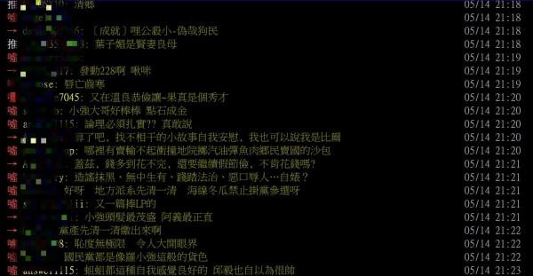 羅智強發文後,網友反酸:「你就這樣繼續講繼續替民進黨拉票吧!」。(圖擷取自批踢踢實業坊)