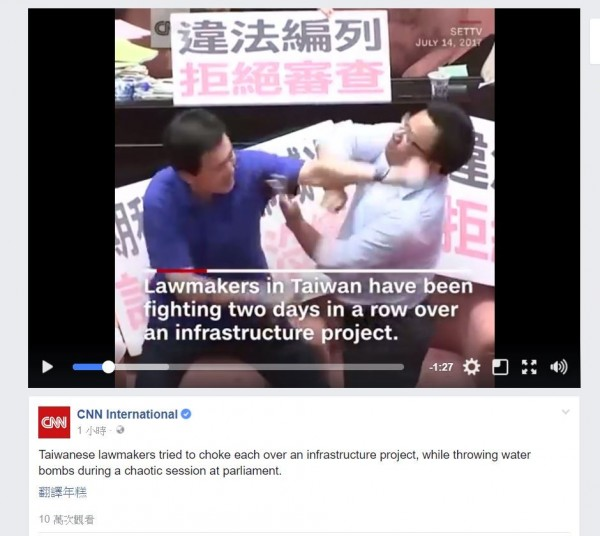 CNN臉書播出藍委費鴻泰與綠委李俊俋扭打畫面。(圖擷取自影片)