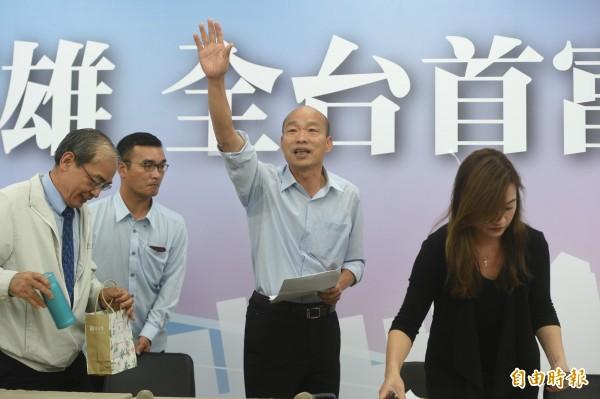 高雄市準市長韓國瑜今天公布完整小內閣名單。(記者張忠義攝)
