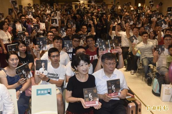台北市長柯文哲及夫人陳佩琪26日連袂出席城市巡迴分享會最終站。(記者叢昌瑾攝)