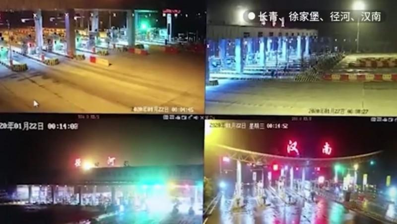 中國網路上瘋傳武漢周圍的高速公路已經封閉,傳出「封城」消息,對此湖北省高速交警總隊闢謠,指出武漢周邊高速公路通行一切正常。(圖擷自微博)