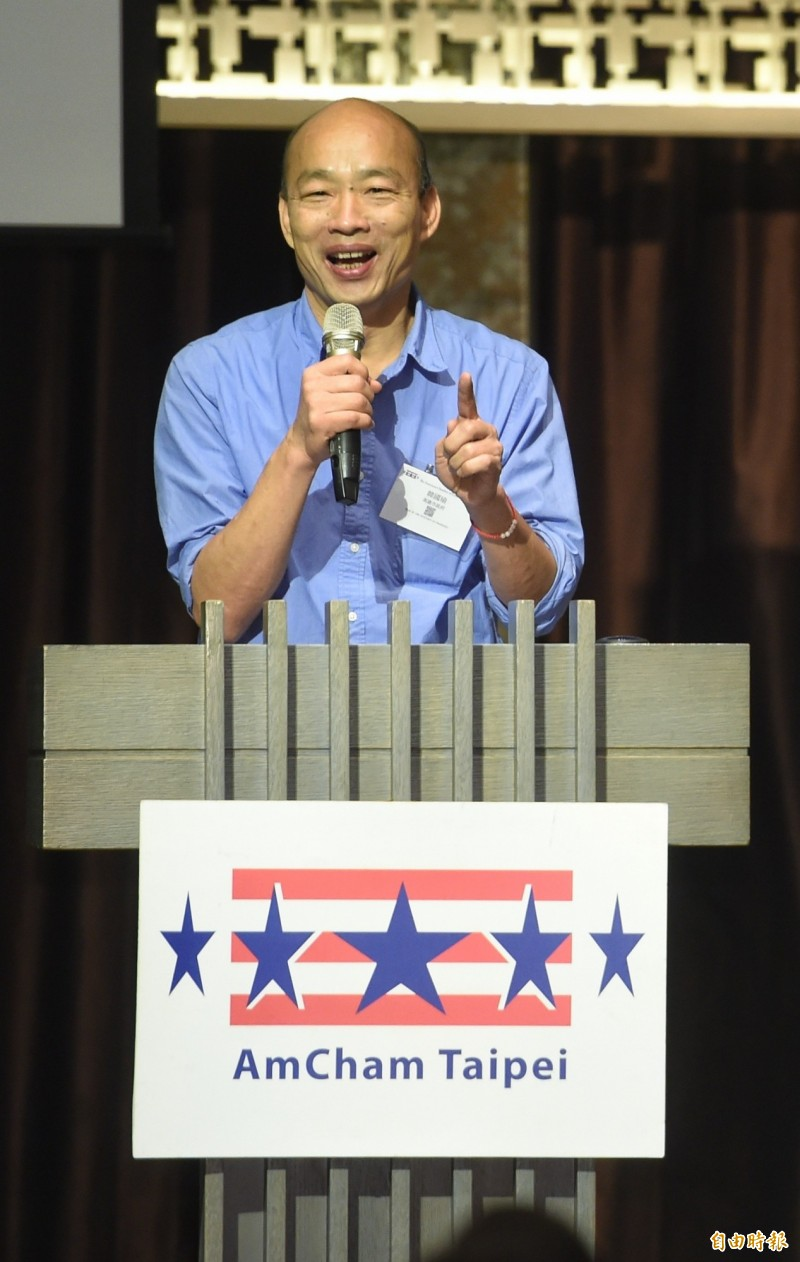 高雄市長韓國瑜受邀參加美國商會午宴。(資料照)