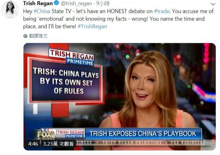 不甘被指責情緒化,雷根還在當地時間23日下午在她的推特上向中國國營電視台「下戰帖」。(圖擷取自推特)