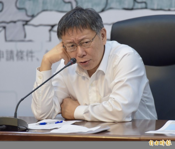 柯文哲坦承「4萬隻肥羊」失言,重申4萬名有錢人來台灣,目標是要讓這些社友在台北市把信用卡刷到爆。(資料照,記者黃耀徵攝)