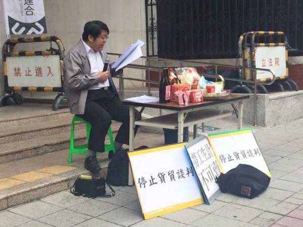 賴中強在立法院前,逐條朗讀1510項貨貿開放的中國工業品進口項目。(圖片截取自PTT)