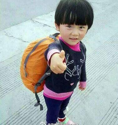 中國江西4歲女童從小被熱衷當背包客的父母帶著旅行。(圖擷取自網路)