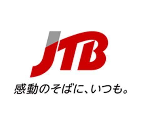 日本大型旅行社JTB日前宣布,因員工打開釣魚郵件導致網路遭到非法入侵,有近800萬客戶個資外洩,而這個釣魚郵件被查出是經香港發送。(圖取自JTB臉書)