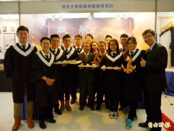 靜宜大學海青班畢業生開心合照。(記者張軒哲攝)