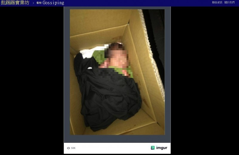 路邊紙箱在動... 中和人行道上驚見新生女嬰遭丟棄