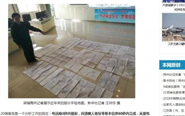 為提升救援速度,中國一間緊急醫療救援中心在這11年堅持「手繪城市地圖」。(圖擷取自新華網)