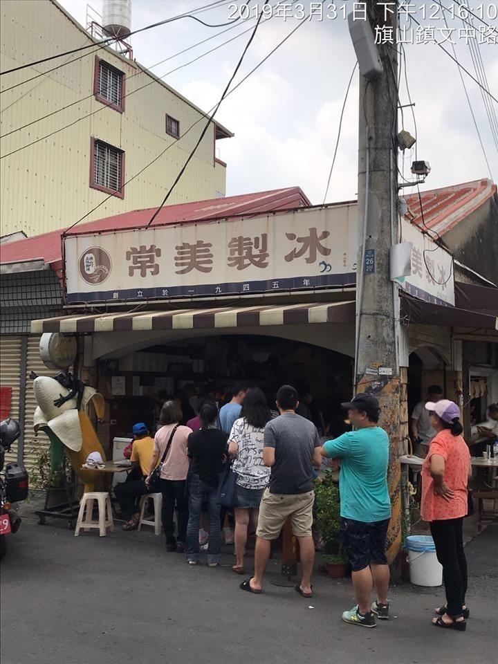 知名常美冰店被韓粉抵制。(記者王榮祥翻攝)