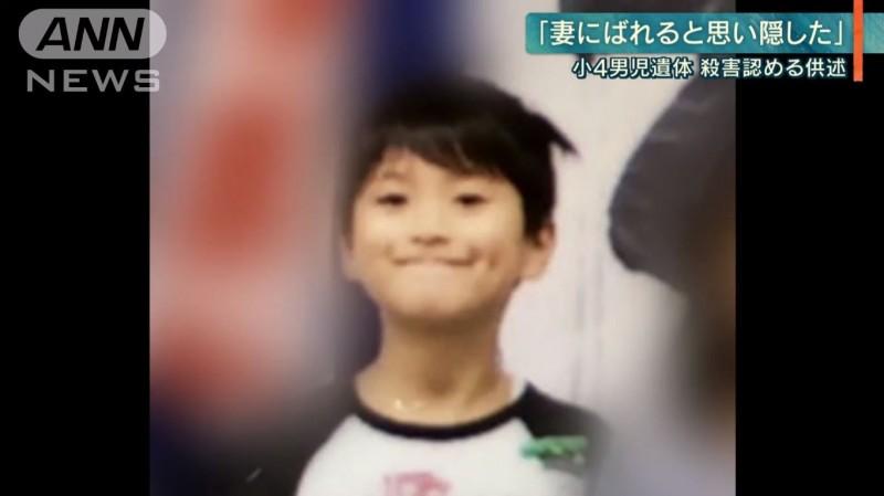 9歲男童進藤遼佑因為說了一句「你又不是我親爸爸」之類的話,慘遭繼父勒斃。(擷取自「ANNnewsCH」YouTube頻道)