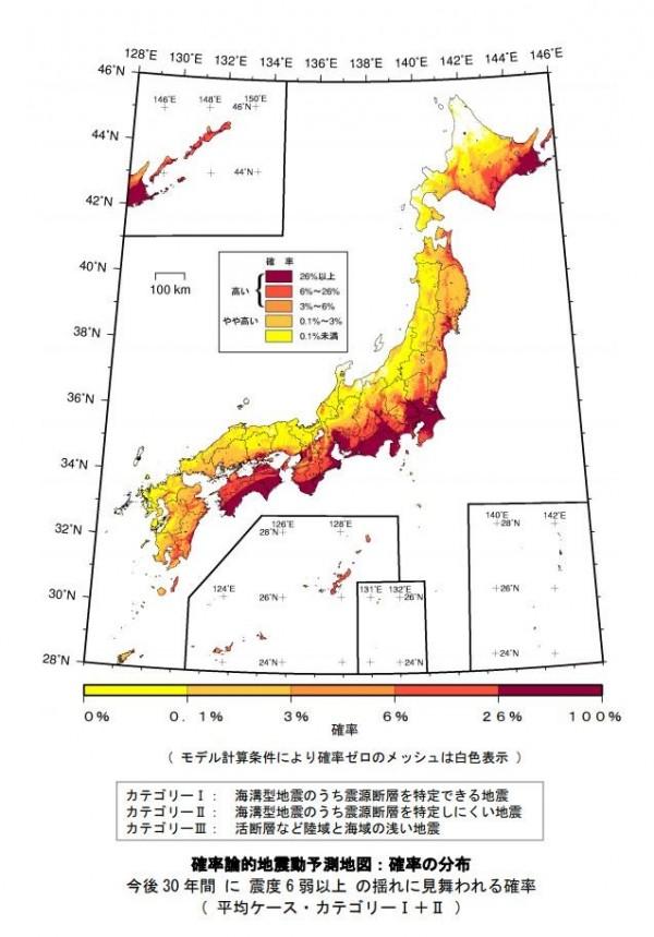 日本2018年版《全國地震預測地圖》顯示,關東地區未來發生強震的機率最高,千葉市高達85%。(圖擷取自日本防災科學技術研究所網站)