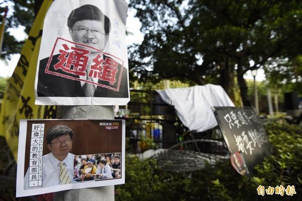 去年反課綱微調抗議時,教育部長吳思華翻白眼照片被貼在教育部外。(資料照,記者陳志曲攝)