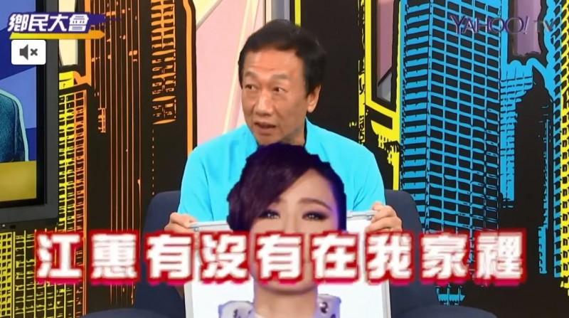 郭台銘表示,費玉清日前要舉辦封麥演唱會時,曾親自送票去家中。(圖擷自YAHOO!TV鄉民大會)