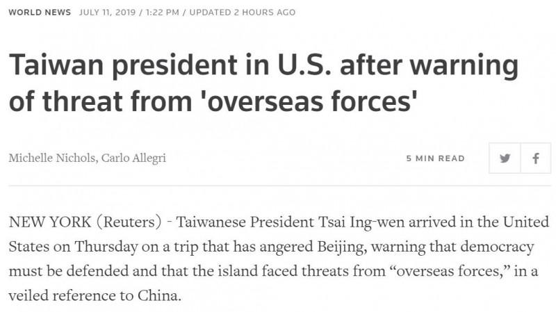 《路透》以「警告海外勢力的威脅後 台灣總統抵達美國」為題報導蔡總統出訪。(擷取自《路透》網頁)