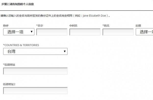 台灣仍是台灣,前面沒有「中國」二字。(圖擷自達美官網)