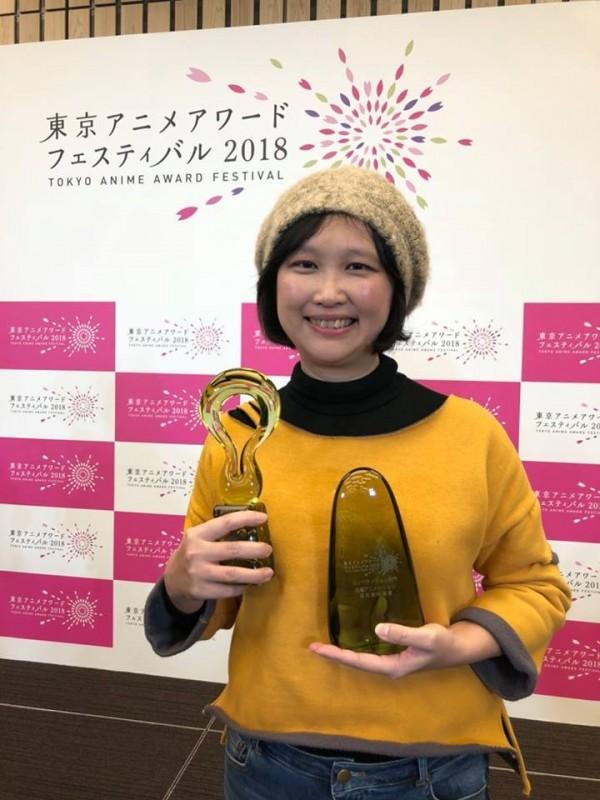 2018東京動畫大賞今天(12日)在東京池袋頒獎,台灣導演宋欣穎的作品《幸福路上》拿下最佳動畫長片獎。(翻攝自《幸福路上》臉書)