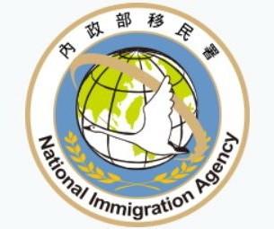 移民署「入出國查驗系統」即日起將進行歲修,旅客出入境宜提早抵達。(記者劉慶侯翻攝)