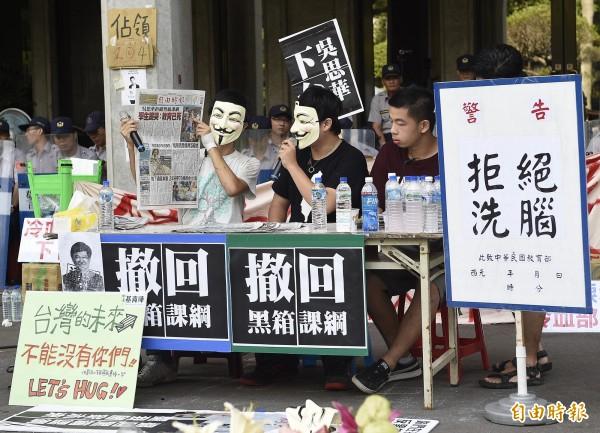 台灣高中生雖未被禁止參與政治運動,但投票年齡仍是20歲。(資料照,記者陳志曲攝)