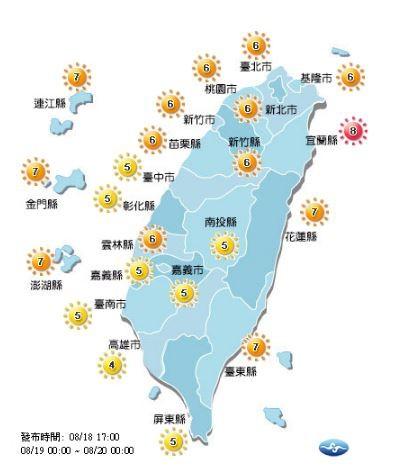 明天除了宜蘭縣來到「過量級」,其他地區都是「高量級」。(圖擷取自中央氣象局)
