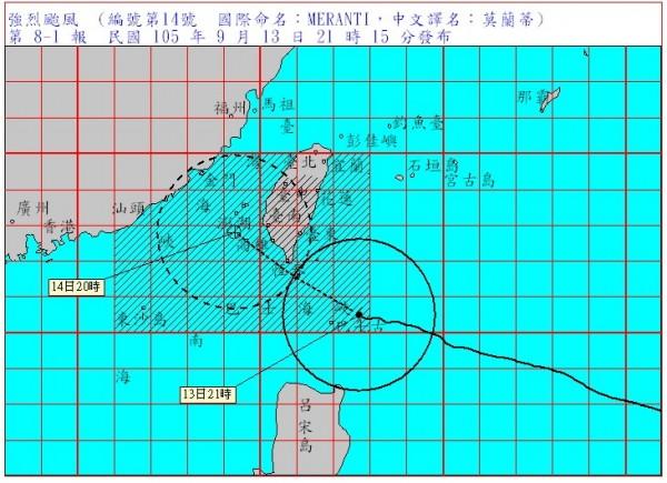 強颱莫蘭蒂晚間9時在恆春的東南東方約260 公里之海面上。(圖取自中央氣象局)