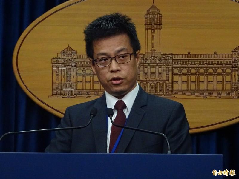 總統府發言人黃重諺。 (資料照,記者李欣芳攝)