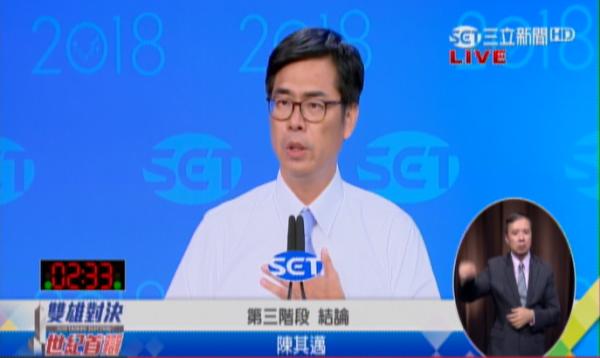 陳其邁強調,高雄教會他,不要因為台北觀點而看輕自己,跟命運拚搏,這就是高雄精神。(擷自三立新聞)